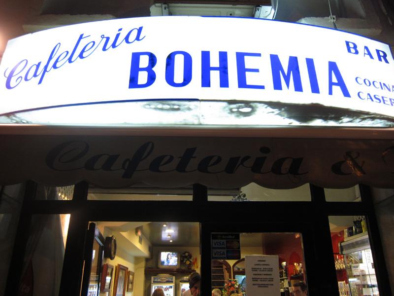 Tortillologia: Cafetería Bar Bohemia