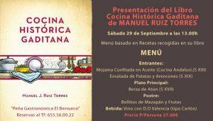"""Presentación libro """"Cocina Histórica Gaditana"""" @ Peña Gastronómica El Berrueco"""