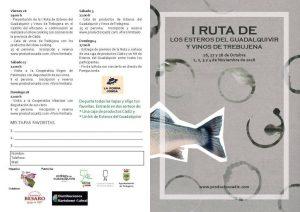 I RUTA DE LOS ESTEROS DEL GUADALQUIVIR @ Localidad de Trebujena (Cádiz)