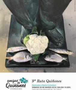 PROGRAMACIÓN CULTURAL ESPACIO QUIÑONES (Primer trimestre 2019) @ ESPACIO QUIÑONES