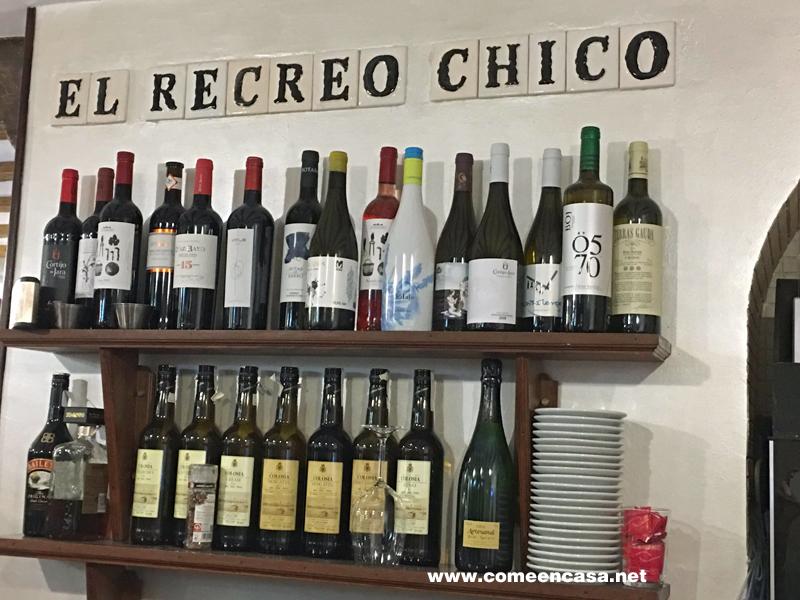 EL RECREO CHICO, EN CÁDIZ